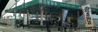 20170319越前蟹感謝祭.jpg