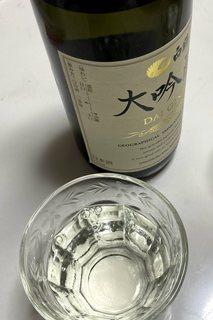 20200921冷酒.jpg