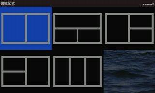 機能配置.jpg